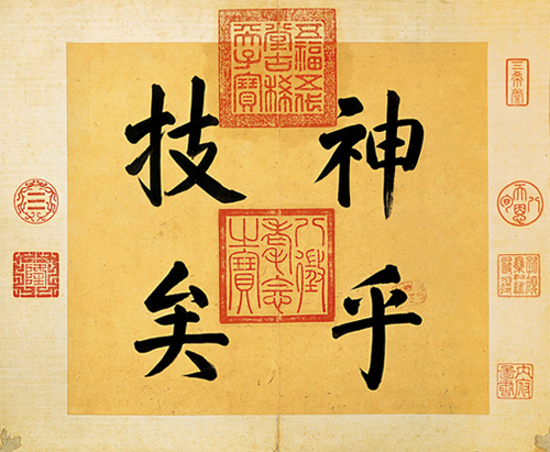Chinese and Japanese Calligraphy – an eternal journey