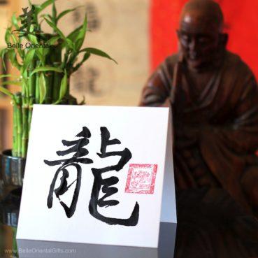 Auspicious animals of Chinese Horoscope