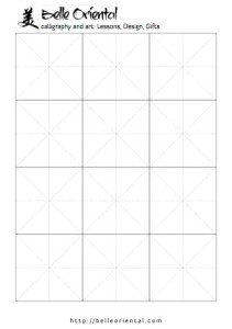 printable paper for calligraphy