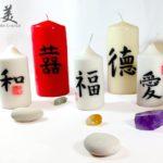 BelleOriental - Feng Shui Candles
