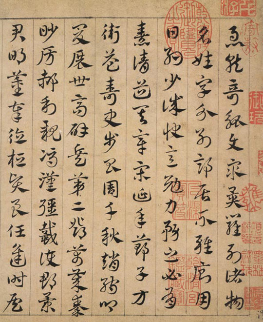 Styles and history of chinese characters belle