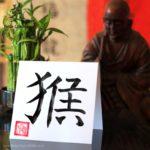 Chinese zodiac year of Monkey greetings post card