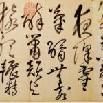 Famous Chinese Art: Calligraphing Poetry - Belle Oriental