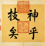 Chinese brush writing, poetry - Belle Oriental