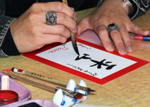 chinese calligraphy writing - belle oriental