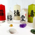 Chinese Calligraphy – The Beautiful Art Form with Healing Techniques