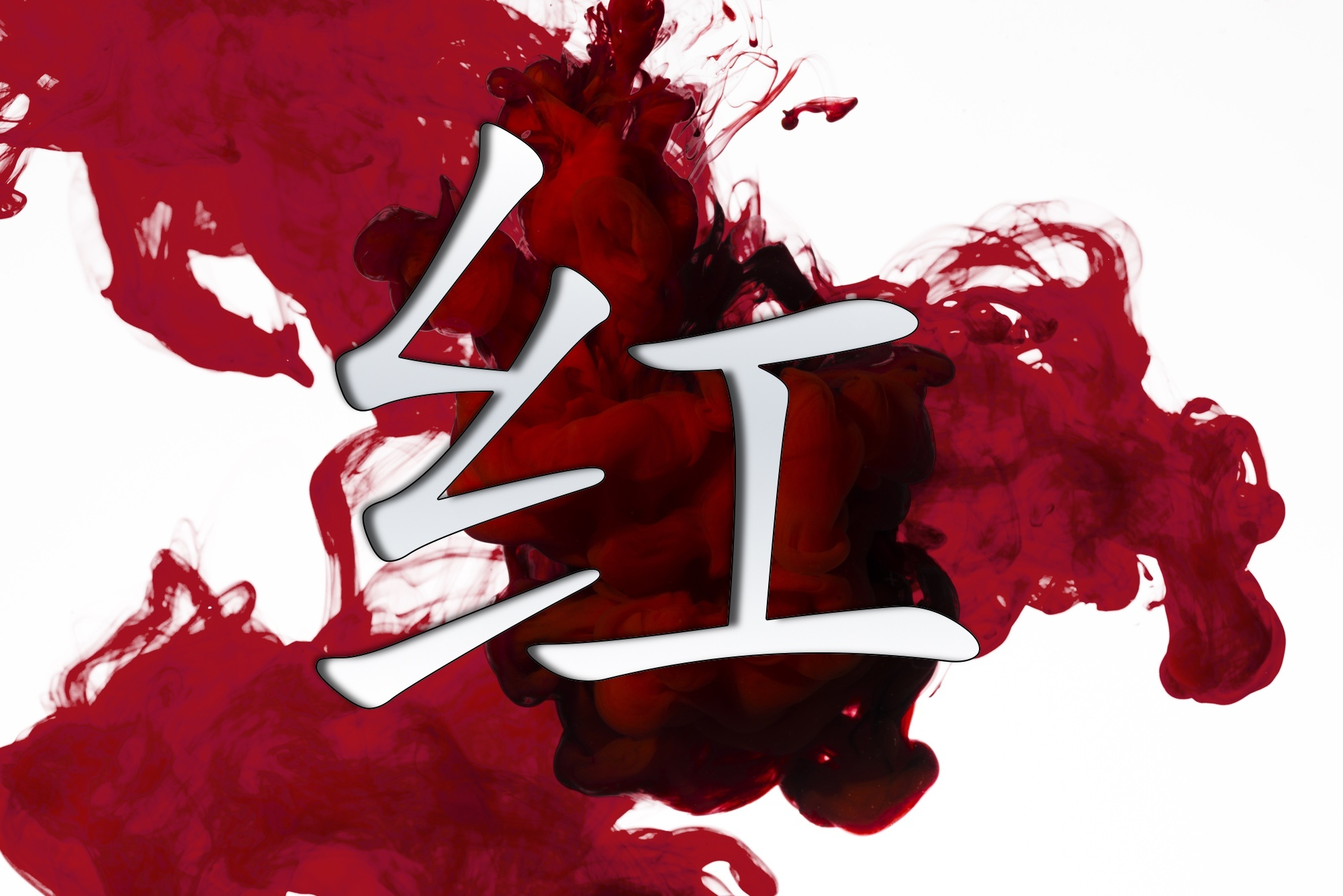 15 FACTS YOU MAY NOT KNOW ABOUT RED IN CHINESE CULTURE